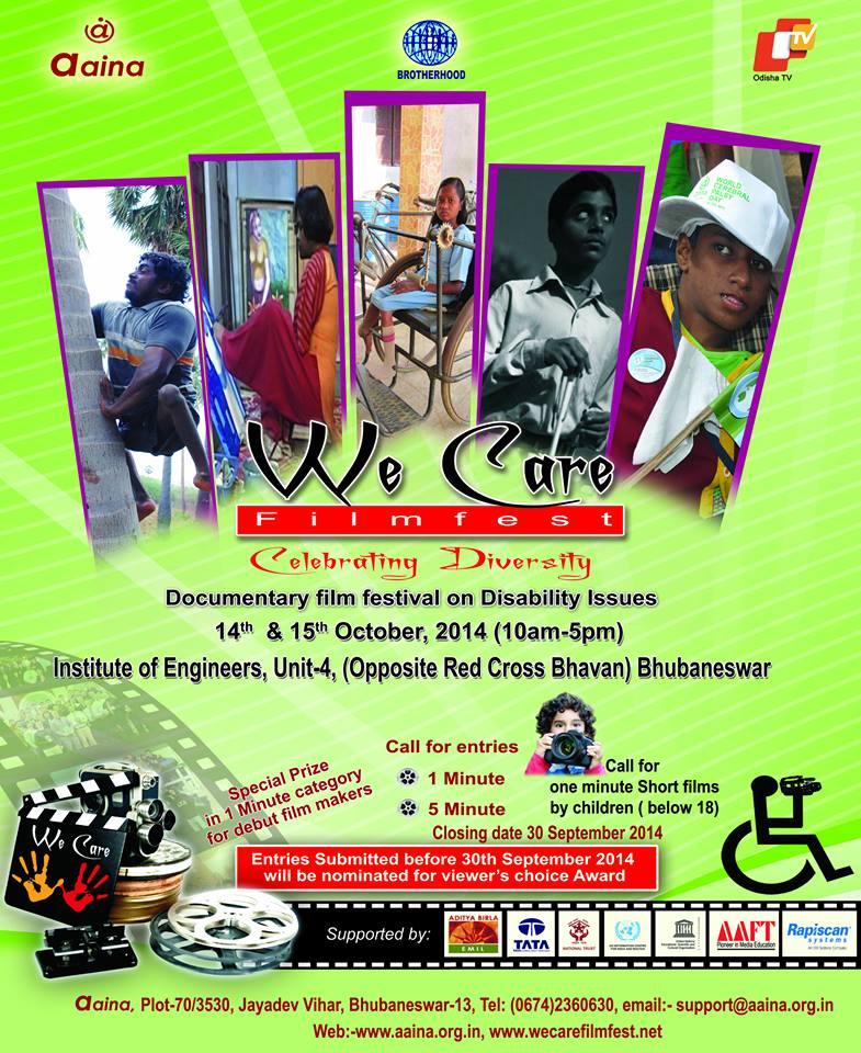 aaina film festival