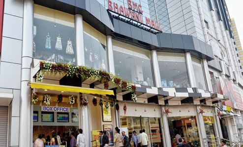 Bhawani Mall in Bhubaneswar to have grocery stores too along with INOX