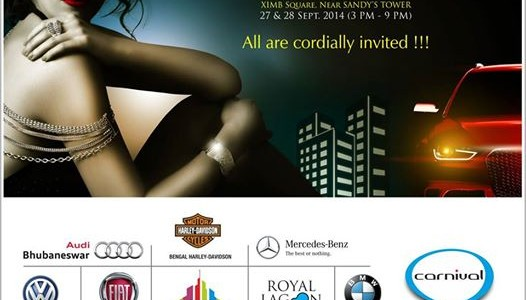 Luxury expo 'Luxotica' begins in  Bhubaneswar