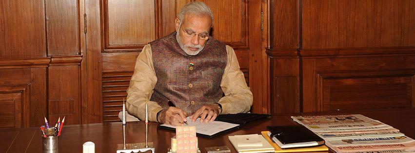 narendra modi pmo india