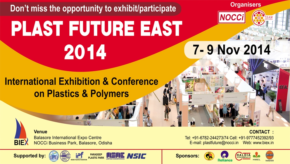 plastic expo at balasore center