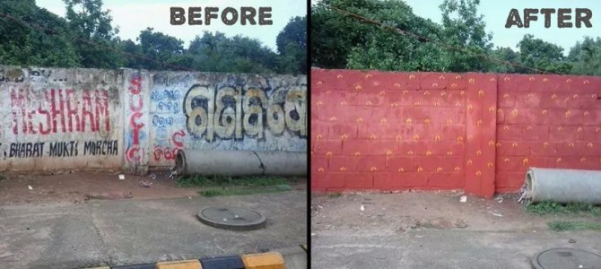 Inspiring: Bhubaneswar youth group take cleanliness to their hands, must read
