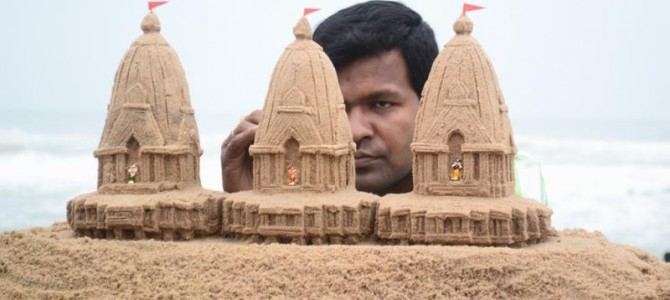 Odisha Sandart Maestro Sudarsan Pattnaik invited by Bahrain Economic Development Board for teaching Sandart