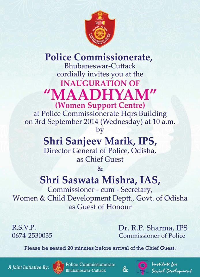 women safety bhubaneswar police