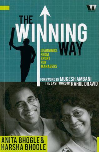 The_Winning_Way