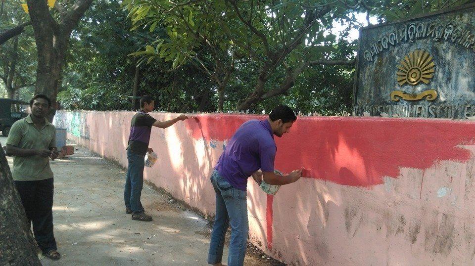 bhubanswar clean stopp us RD
