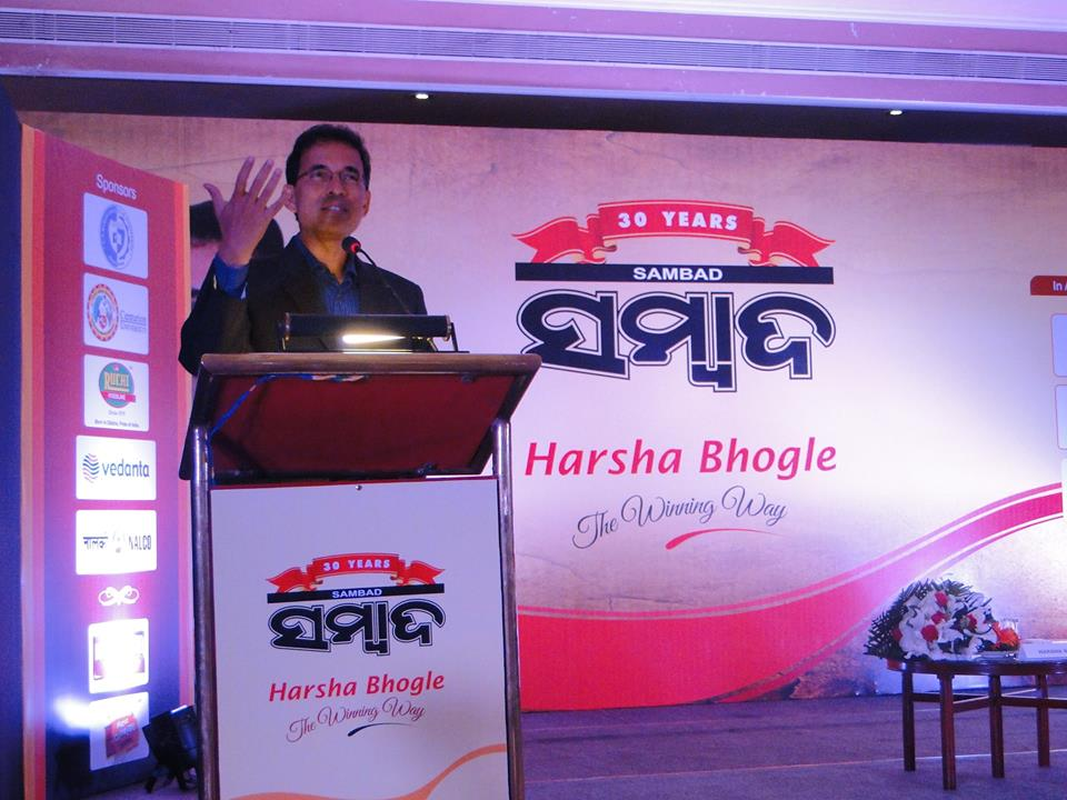 harsha bhogle in swosti premium