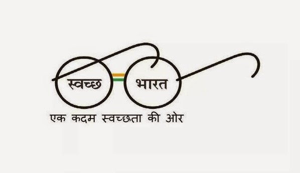 swacch bharat abhiyan