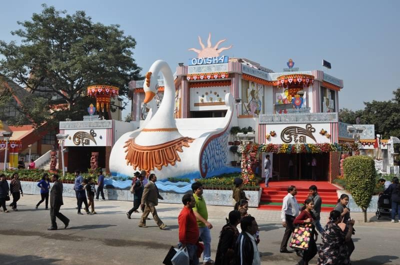 International Trade Fair Delhi International Trade Fair Delhi