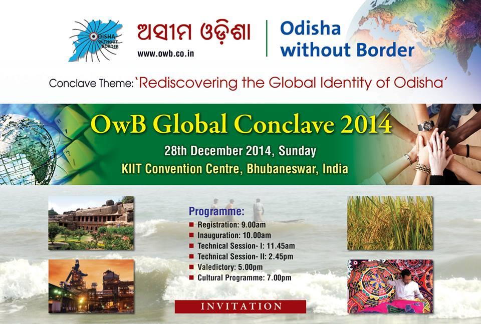odisha without border