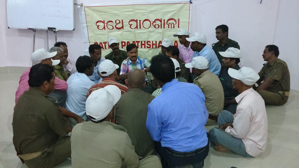 pathe pathasala