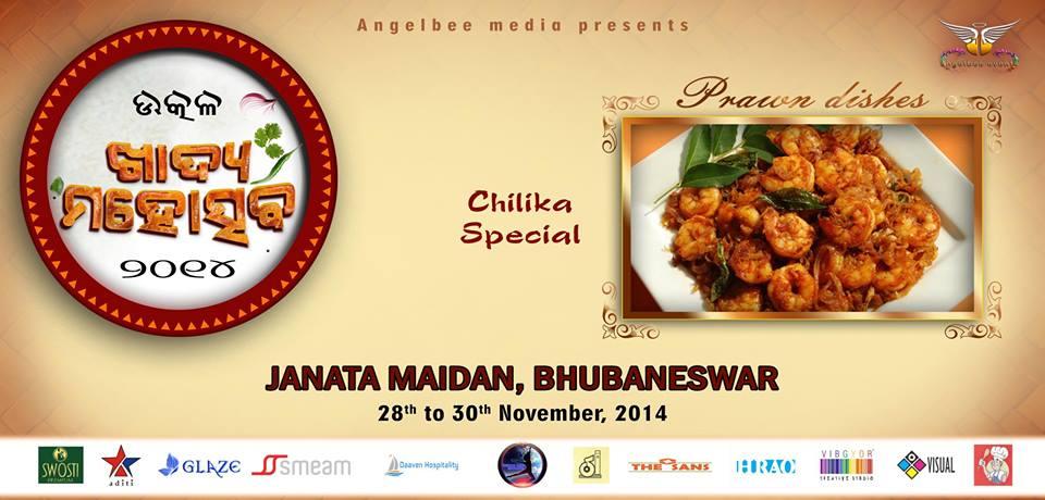 utkal food festival2