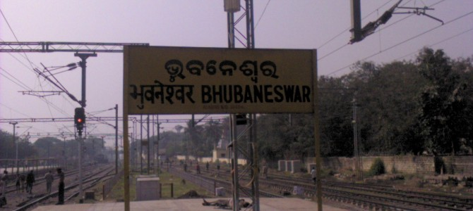 Bhubaneswar Railway station Wifi Optical Cable Work complete, to be ready by Jan 2016
