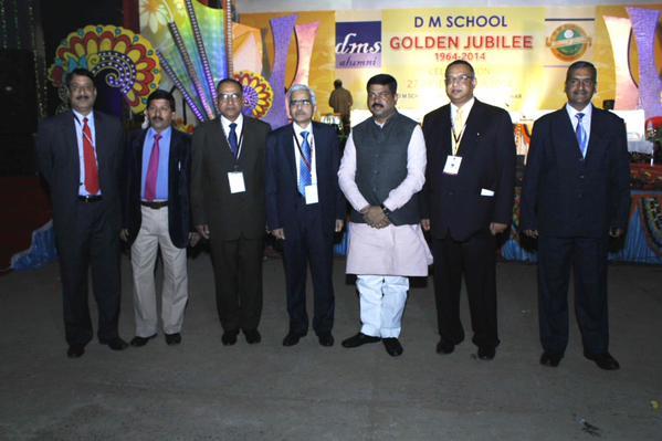 dharmenddra pradhan dm school