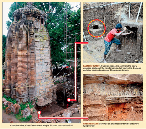 ekamreswar temple