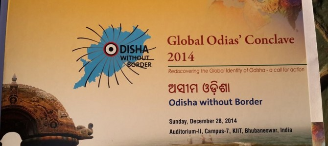 Can Odias across the globe unite to improve the state – A nice try by global conclave