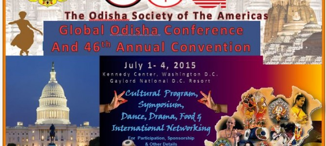 Contest for showcasing Odisha and win 500$ prize – Global Odisha Conference in USA