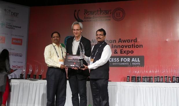 manthan award odisha state museum