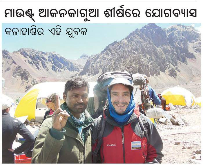 mountaineer odisha