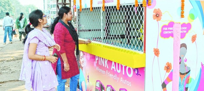 Now special booths for women special Pink autos in Bhubaneswar