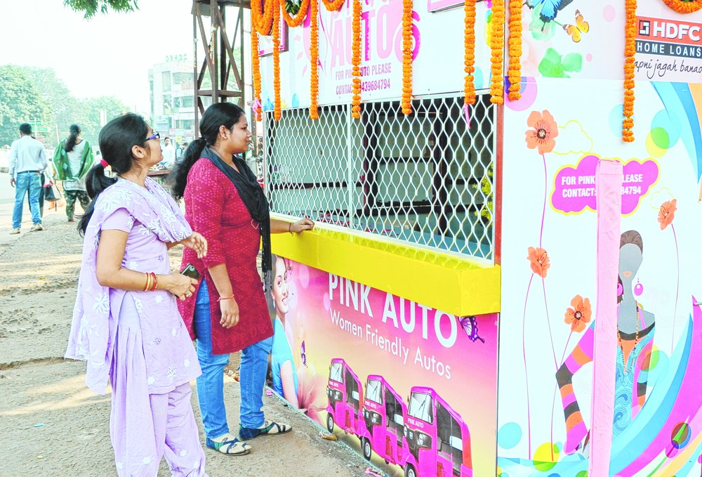 pink auto booth