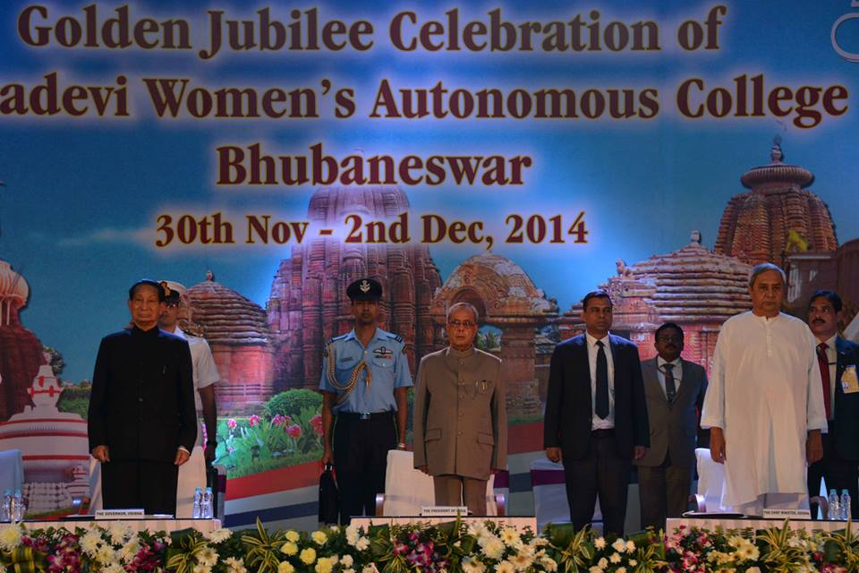 rd womens college bhubaneswar golden jubillee