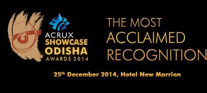 Showcase Odisha awards to well known odias Pitobash, Rituraj, Dutee for their achievements