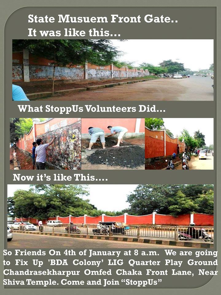 stopp us volunteers