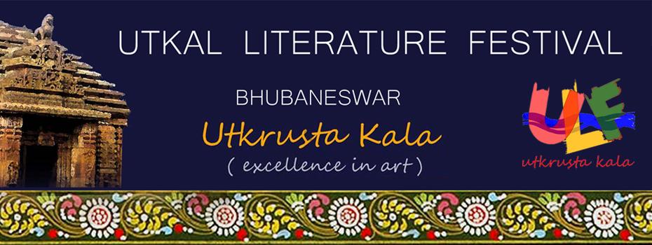 utkal literature festival