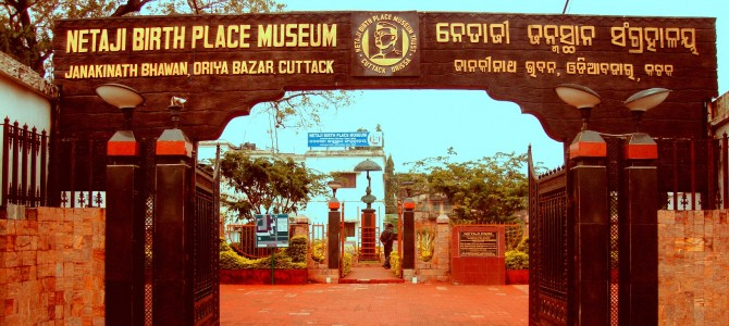 Birthplace of Netaji Subhas Chandra Bose in Cuttack Odisha set for new look