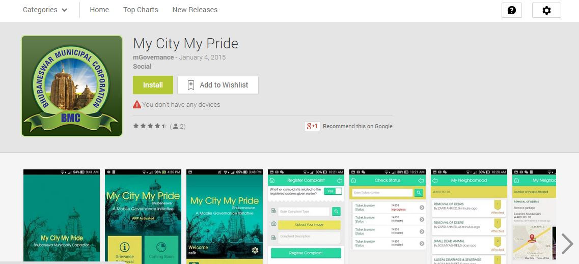 bmc my city pride app