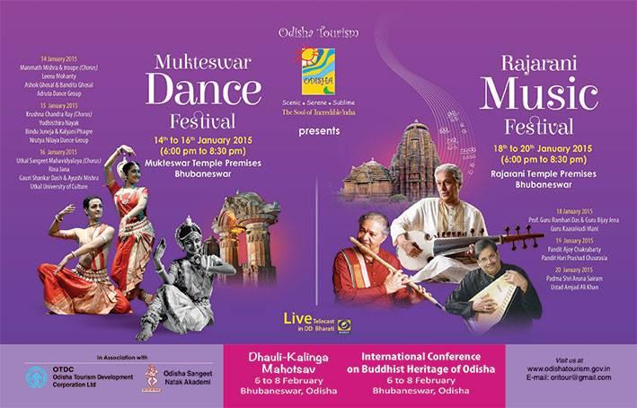 mukteswar festival