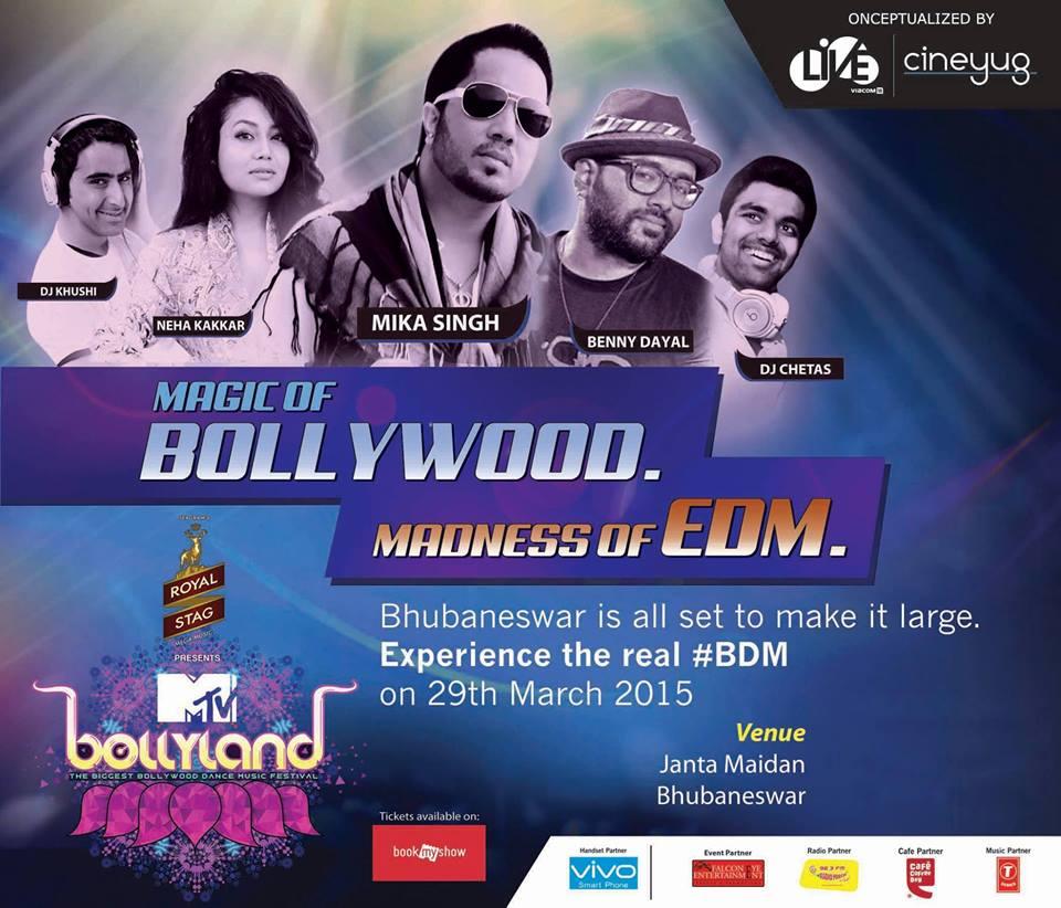 EDM event bhubaneswar buzz janta maidan
