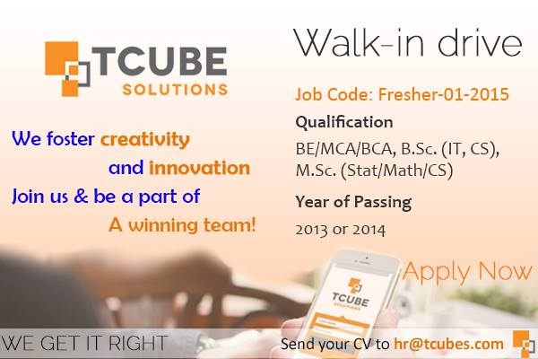 Tcube solutions 1