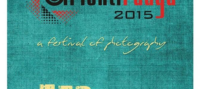 Wildlife photography festival 'Drishtiraaga 2015' starts in Bhubaneswar
