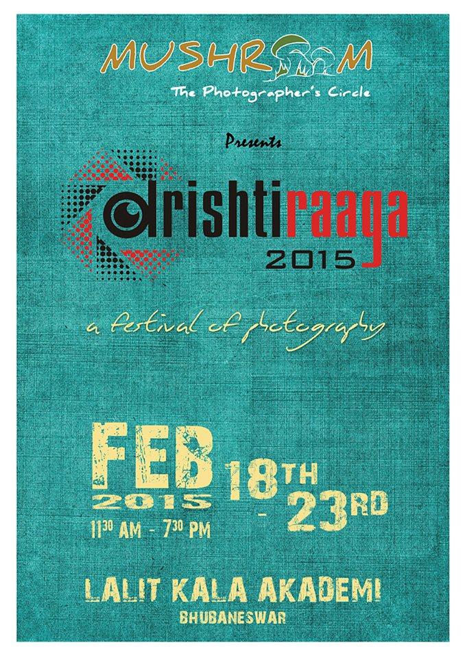 drishtiraaga photo exhibition