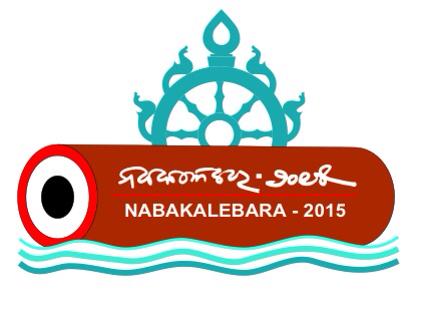 nabakalebar logo