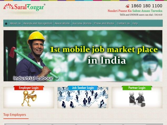 saral_rozgar_official_website_screenshot