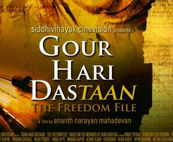 First-Look-Poster-of-Gour-Hari-Dastaan-2012-movie