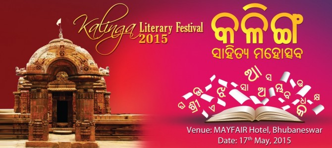 Kalinga Literary Festival 2015 coming soon May 17