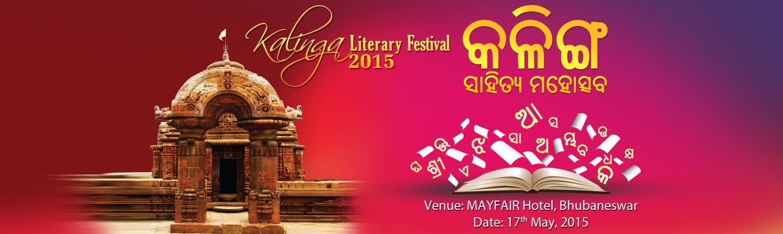 kalinga literary festival 2015