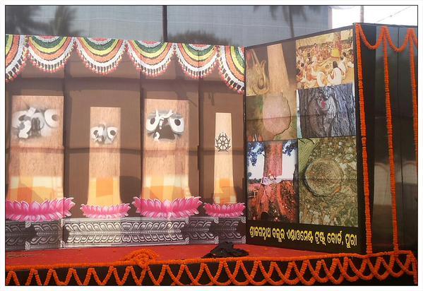 nabakalebara jagannath mutt bhubaneswar buzz