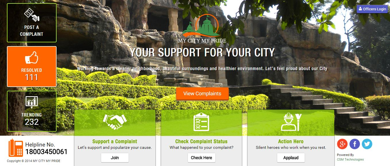 website of BMC bhubaneswar buzz