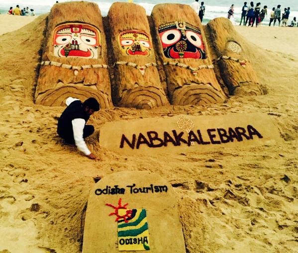 Nabakalebara starts