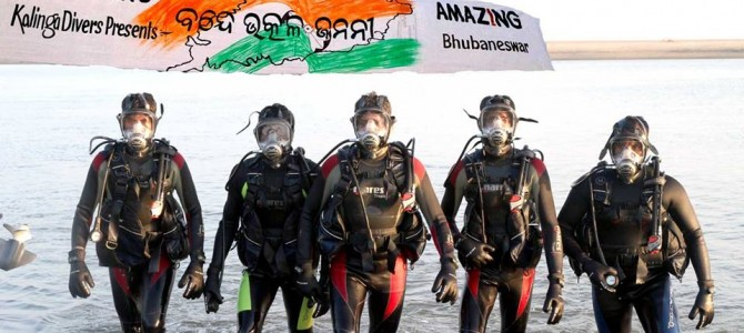 Utkala Dibasa: Scuba Diver Sabir Bux goes for underwater Song in Mahanadi