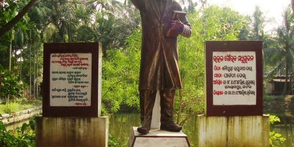 Utkal Gouraba Madhusudan Das – Facts you should know about him