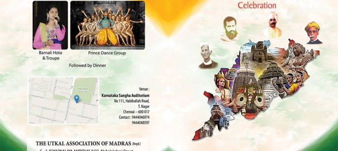 Prince Dance Group to perform on Utkala Dibasa Celebration in Chennai