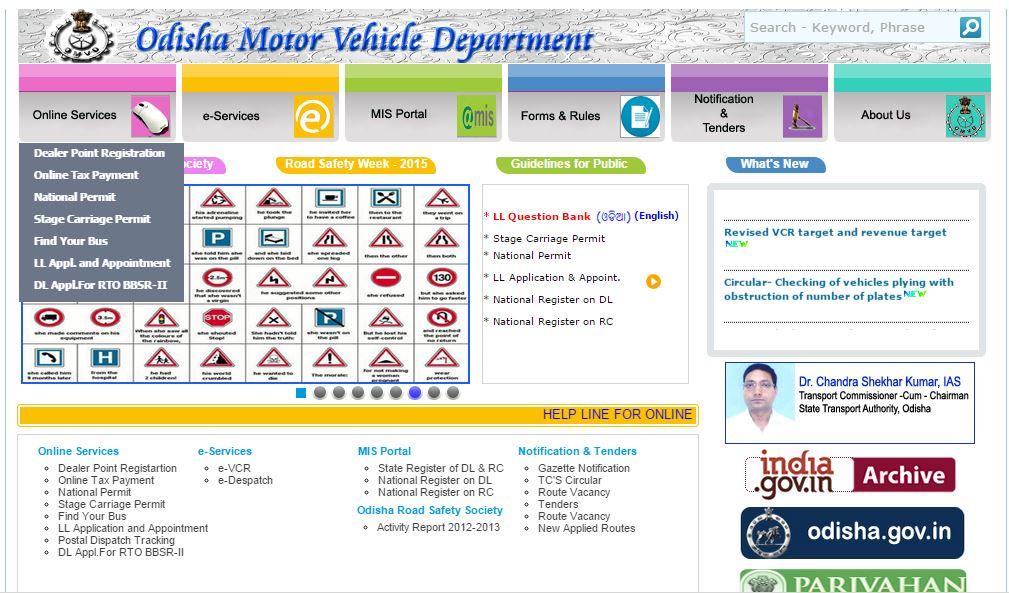 RTO office application bhubaneswar buzz