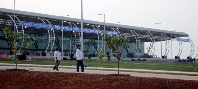 Biju Patnaik International Airport (BPIA) has been granted the much-awaited e-visa facility