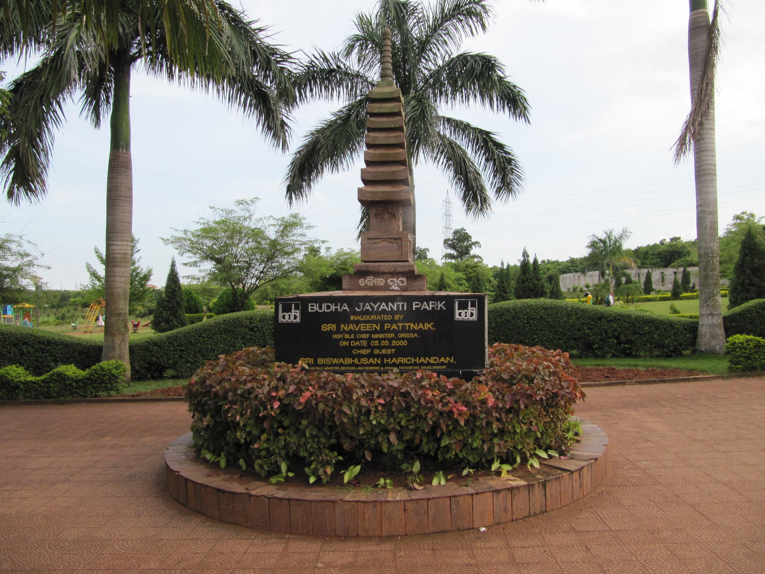 buddha jayanti park bhubaneswar buzz